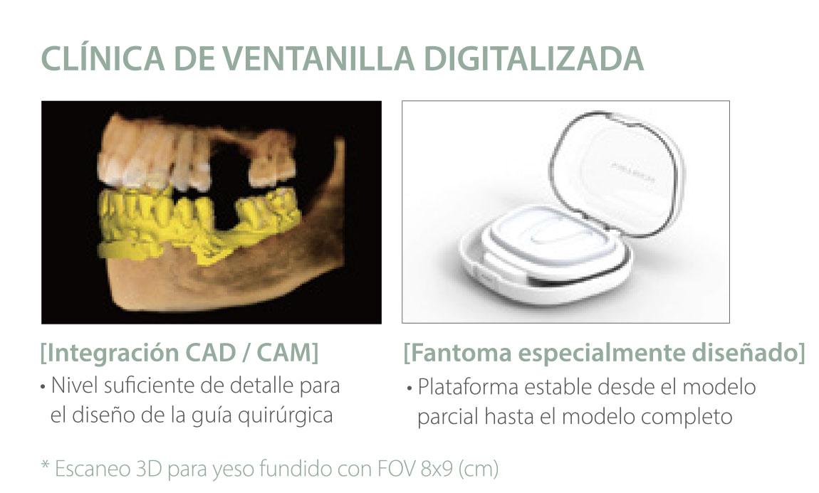 Rayos X dental precio CAD/CAM y Fantoma